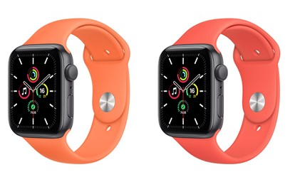 Apple watch band with button or butterfly clip